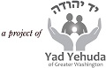 The Yad Yehuda Foundation (logo)