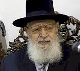Picture of Rabbi Ovadia Yosef.