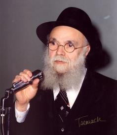 Picture of Rabbi Avraham Pam.