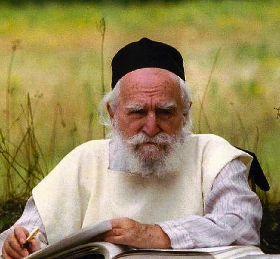 Picture of Rabbi Moshe Feinstein.